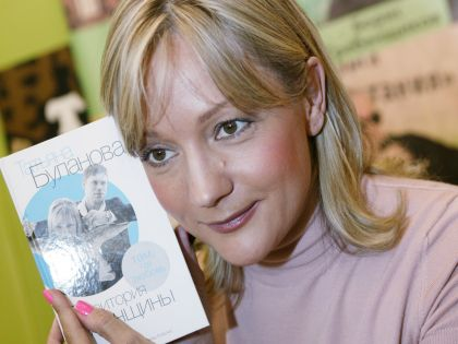 Татьяна Буланова со своей книгой «Территория женщины»