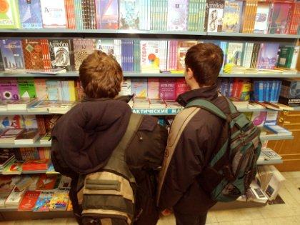 Все учебники, предназначенные для изучения предметов в рамках Федеральных государственных образовательных стандартов (ФГОС), должны приобретаться за счет средств бюджета