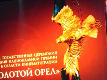 У «Золотого Орла» в этот раз показательные итоги