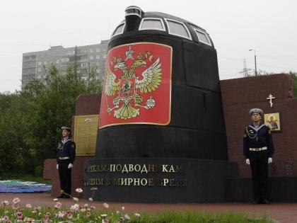 Мемориал памяти моряков, погибших при крушении подлодки «Курск»