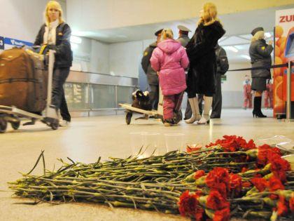 В результате теракта погибли 37 человек