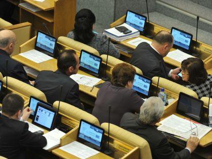 Некоторые депутат называли инициативу КПРФ популизмом