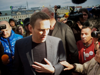 Подарок Навальному на день рождение может стать причиной условного срока