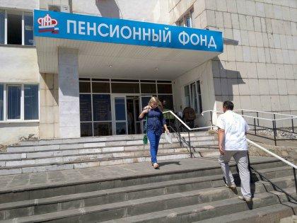 Минэкономразвития предлагает россиянам самим делать отчисления на пенсию