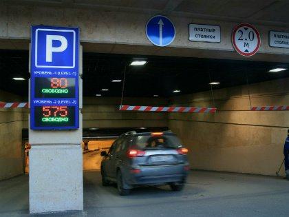 Власти Москвы работают над предложениями по расширению зон платной парковки