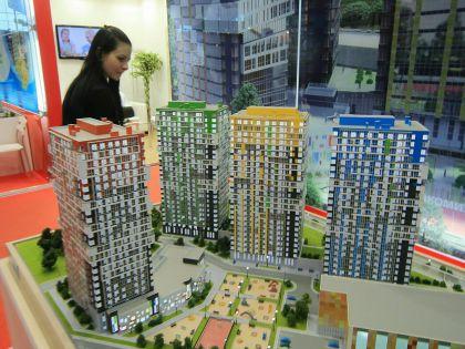 Досрочное погашение ипотеки могут запретить