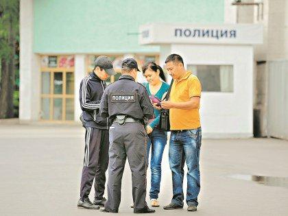 Если документов не оказалось, в лучшем случае туриста могут проводить в отделение полиции для выяснения всех обстоятельств