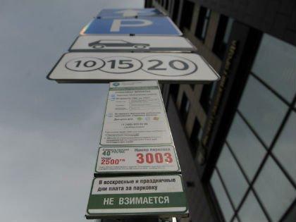 Плотность атвопотока в Москве будет регулироваться при помощи платных парковок