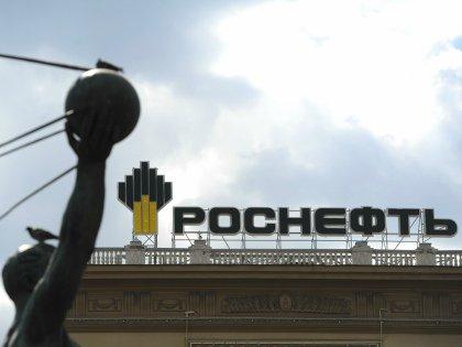 За четыре ночи проживания делегации на «Русском Давосе» нефтяная компания раскошелилась на 7.144.800 рублей