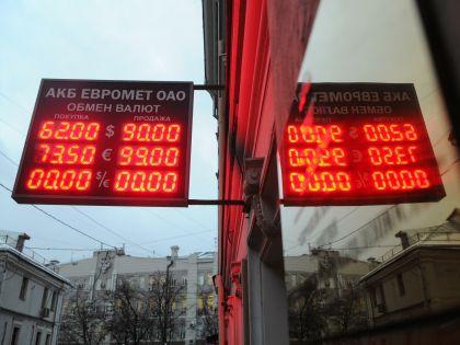 Обмен валюты на сумму более 15 тысяч рублей будет проходить с полной идентификацией клиента