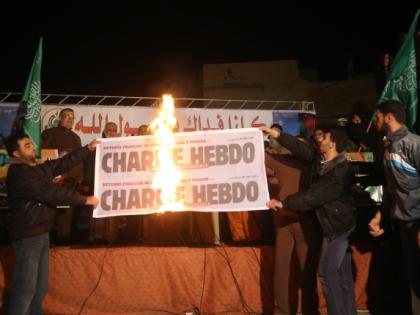 Акция протеста против карикатур на пророка Мухаммеда в Палестине
