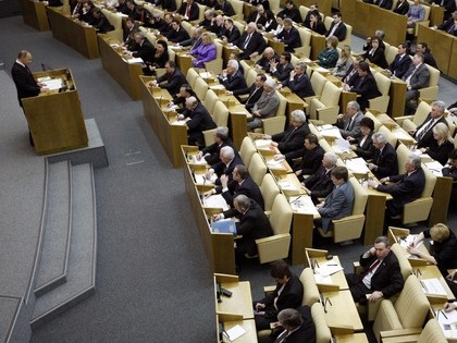 Депутаты лишатся 10% зарплаты