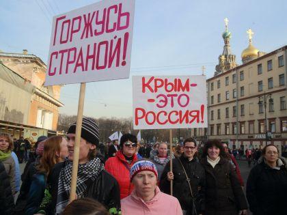 Джамала не будет выступать в России пока Крым снова не станет украинским