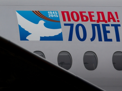 6, 8 и 10 апреля московские аэропорты приостановят работу