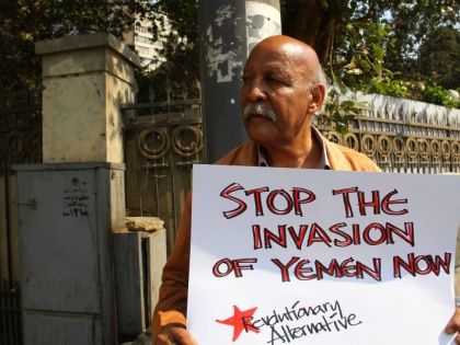 Йеменские повстанцы готовы к переговорам