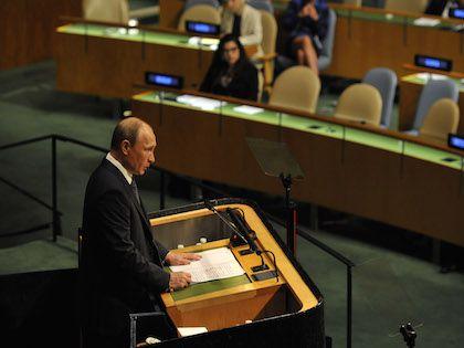 Президент РФ Владимир Путин на выступлении в Генассамблее ООН