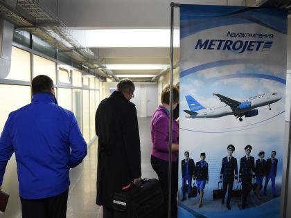 Россияне опасаются лететь в Египет, даже если запрет на полеты туда будет снят