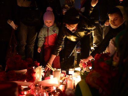 На борту разбившегося самолёта Airbus A321 находились 224 человека