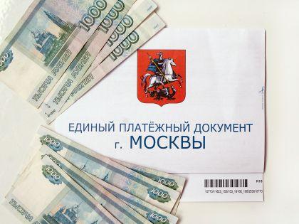 Вернуть долги за ЖКХ можно будет с помощью кредита от УК