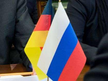 Россия, фигурирующая сейчас как партнер, впредь будет считаться соперником ФРГ