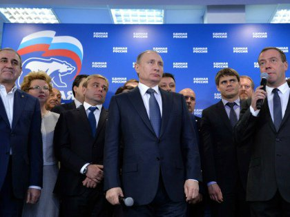 Президиум генсовета «Единой России» озвучил дату предварительного голосования (праймериз) в регионах — 28 мая