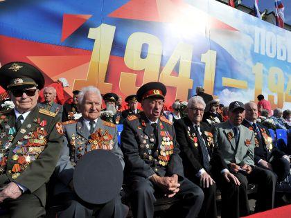 Празднование Дня Победы – 2016