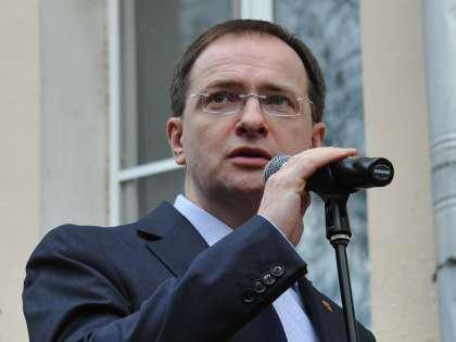 Мединский открыл Российский духовно-культурный центр в Париже