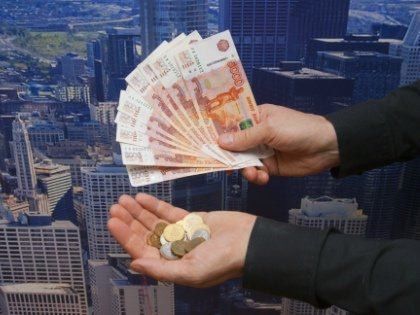 Миллиард же с небольшим пойдет на подкрепление финансовой стабильности сотрудников банка, а их 2177 человек