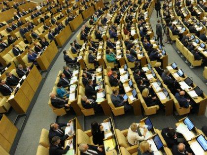 Финансирование партий КПРФ и «Справедливая Россия» будет серьезно сокращено
