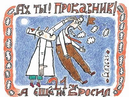 Уже совсем скоро россиянам, которым не исполнился 21 год, могут запретить курить