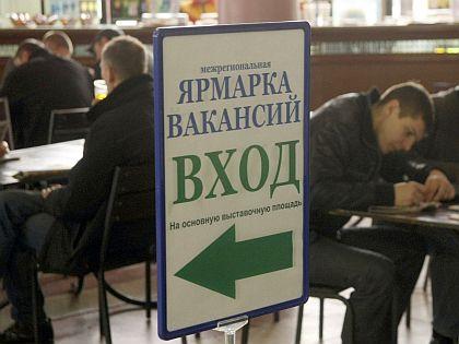 В кризис россияне ищут работу месяцами