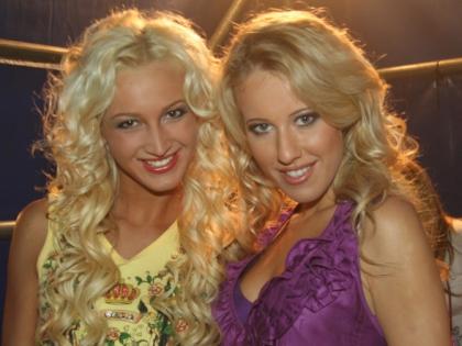 Ксения Собчак и Ольга Бузова