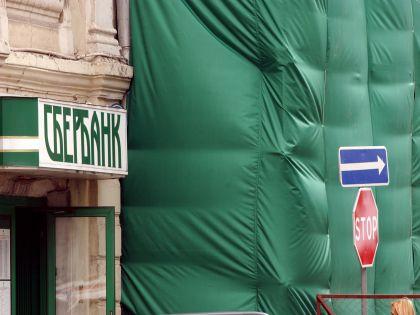 У Сбербанка и ВТБ может возникнуть конкурент