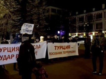 Митинг против Турции