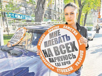 Активистка «СтопХама»