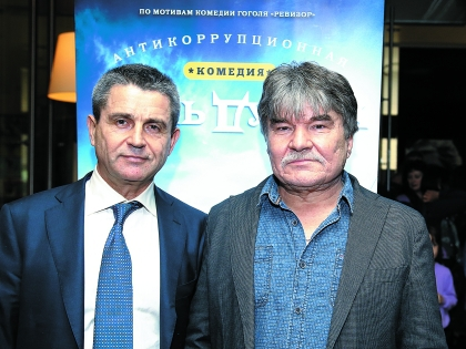Баранов и Маркин