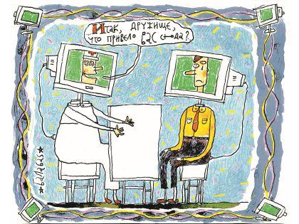 Проводить онлайн-приему у доктора по Skype не будут