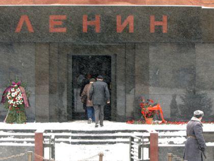 Перезахоронение Ленина