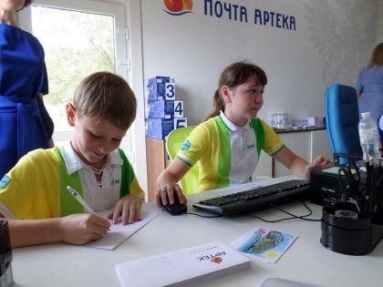 Развивающий центр «Почта Артека»