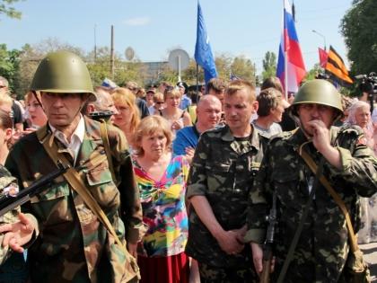 Мирное население и военные