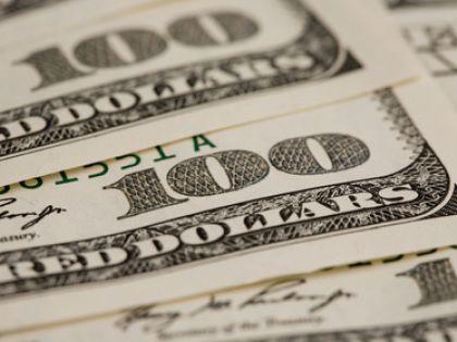 ФРС США повысила ключевую ставку до 0,375% впервые за 9 лет