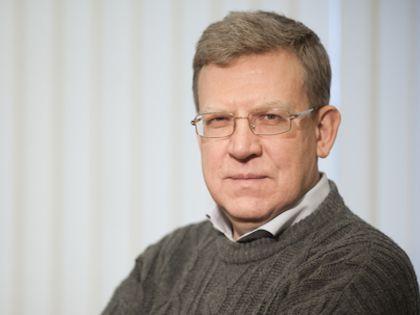 Экс-министр финансов РФ Алексей Кудрин