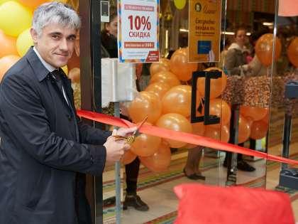 Магазин работает давно, но торжественное открытие состоялось буквально на днях