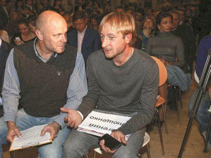 Евгений Плющенко и Алексей Кортнев