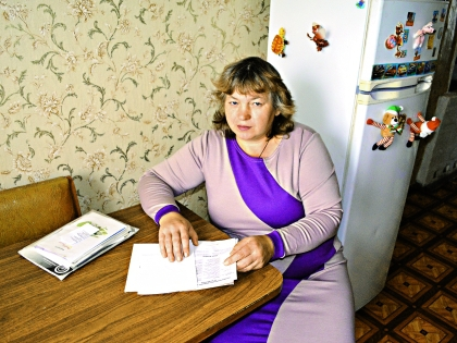 мама Ирины Елена Леонидовна