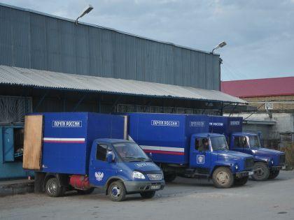 """Мы доказали, что """"Почта России"""" может быть эффективным и прибыльным предприятием, заявил Дмитрий Страшнов"""