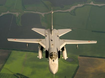 Российский бомбардировщик Су-24