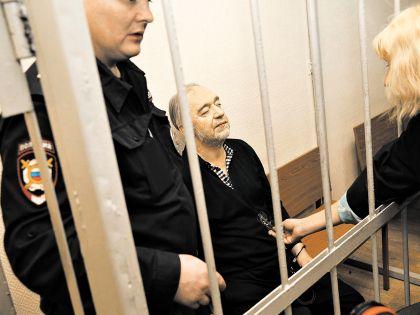 Левон Айрапетян в суде
