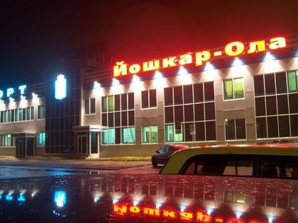 Аэропорт аликанте аренда машин йошкарола