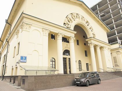 Театр Александра Градского
